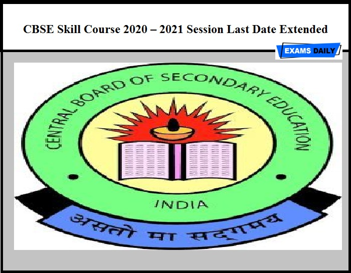 CBSE Skill Course 2020 – 2021 Session Last Date Extended