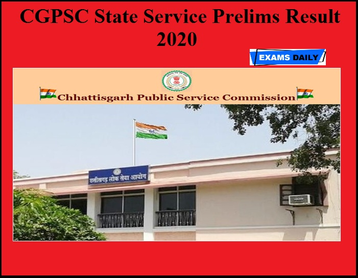 CGPSC State Service Prelims Result 2020 OUT