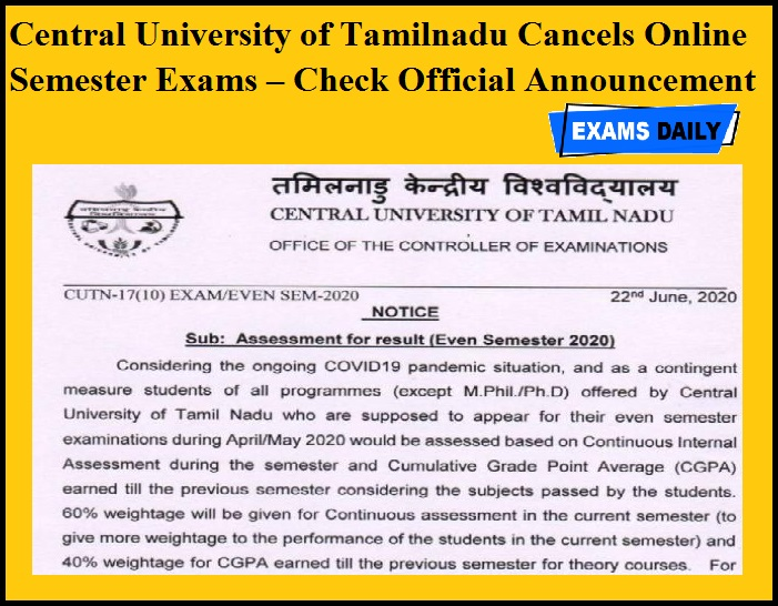 Central University of Tamilnadu Cancels Online Semester Exams – Check Official Announcement