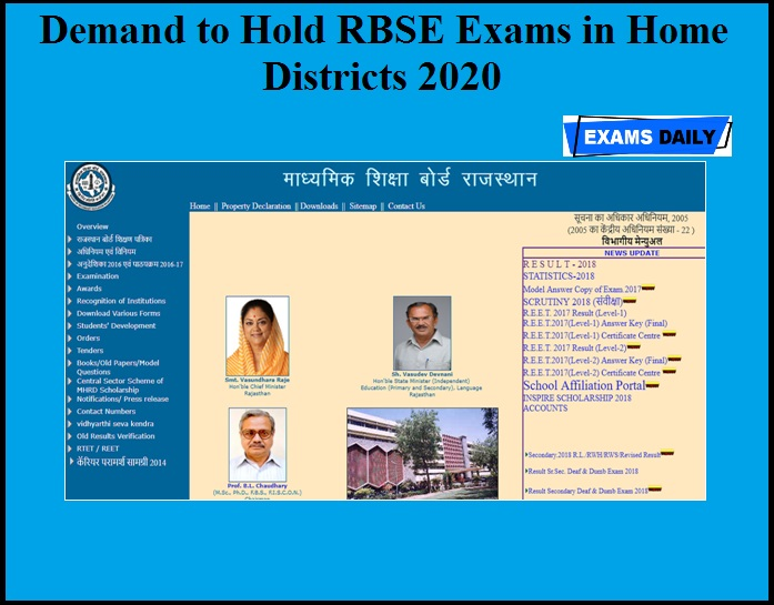 Demand to Hold RBSE Exams in Home Districts 2020