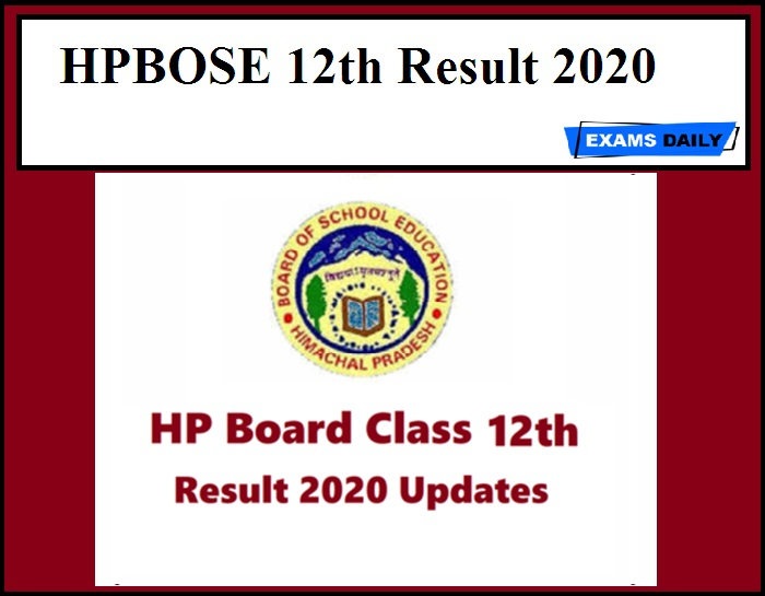 HPBOSE 12th Result 2020 || HP Board Exam