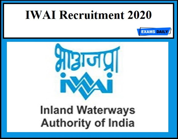 IWAI Recruitment 2020