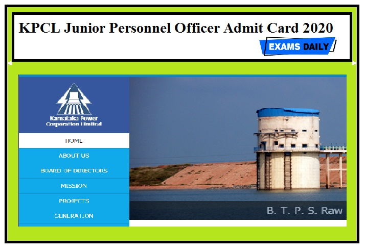 KPCL Junior Personnel Officer Admit Card 2020