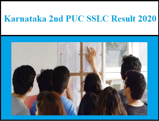Karnataka 2nd PUC SSLC Result 2020 to be declared by July- August