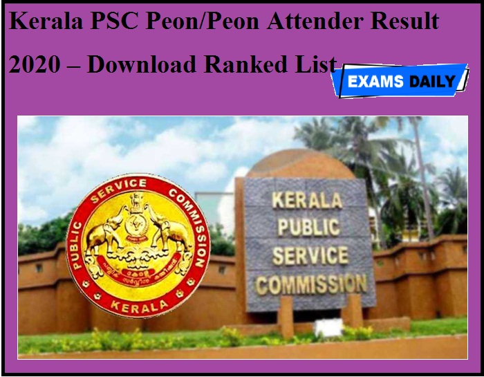 Kerala PSC Peon & Peon Attender Result 2020 OUT – Download Ranked List