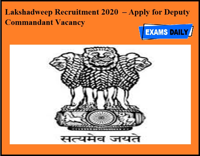 Lakshadweep Recruitment 2020 OUT – Apply for Deputy Commandant Vacancy