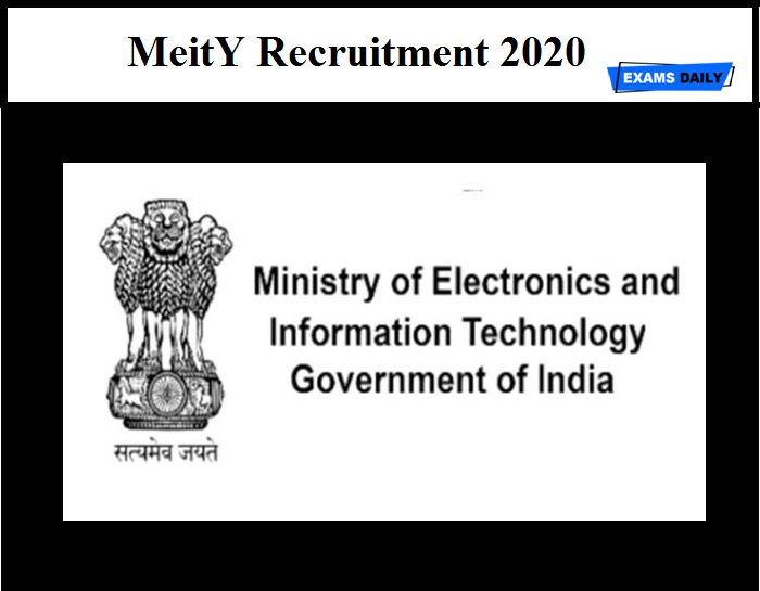 MEITY Recruitment 2020 OUT