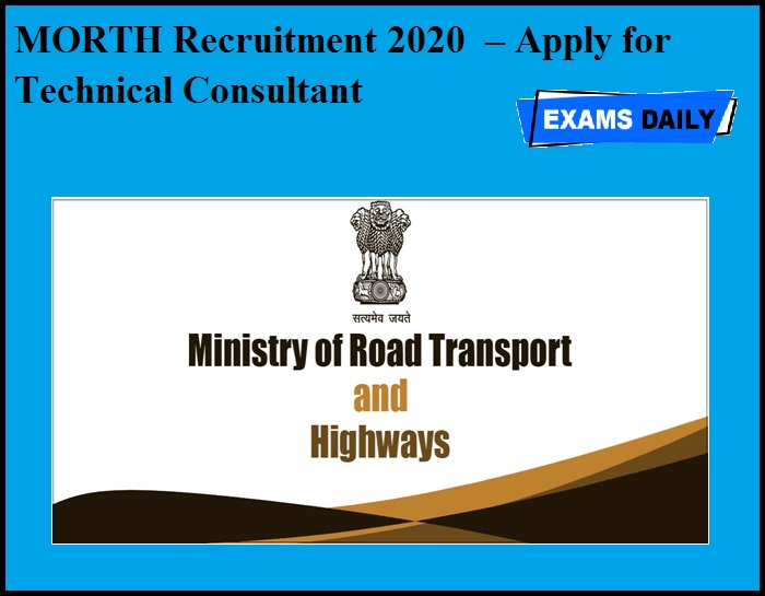 MORTH Recruitment 2020 OUT – Apply for Technical Consultant