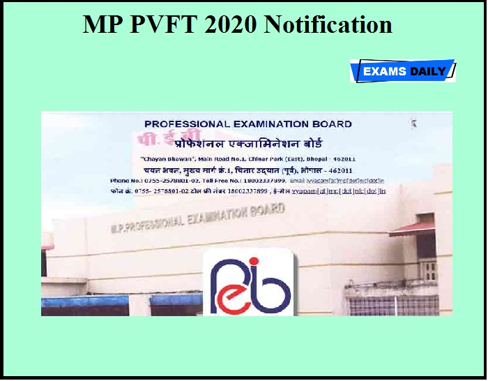 MP PVFT 2020 Notification