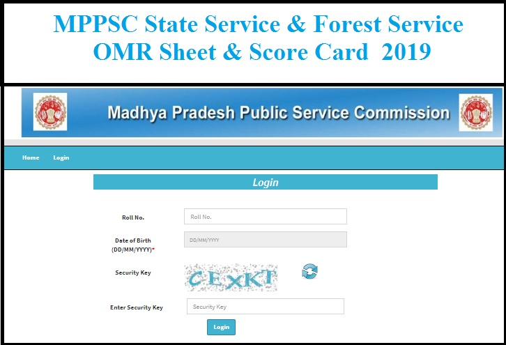 MPPSC State Service & Forest Service Result 2019 Out - Download OMR Sheet & Score Card Now