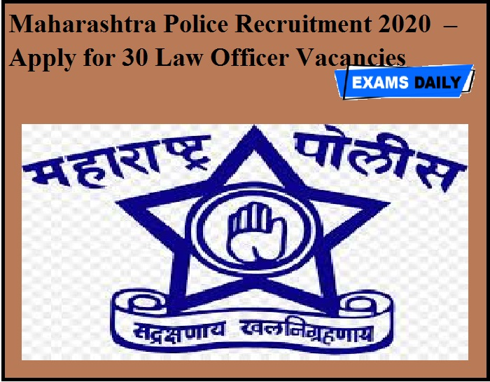 Maharashtra Police Recruitment 2020 OUT – Apply for 30 Law Officer Vacancies