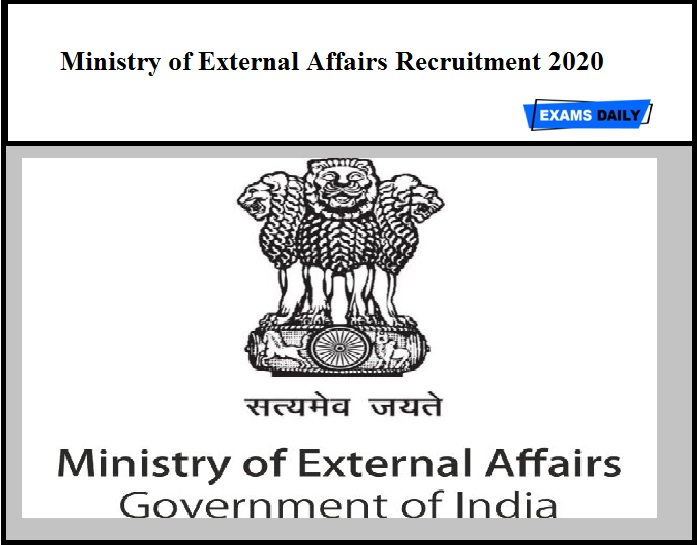 Ministry of External Affairs Recruitment 2020 – Apply for Consultant Vacancy