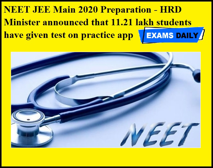 NEET JEE Main 2020 Preparation - HRD Minister announced that 11.21 lakh students have given test on practice app