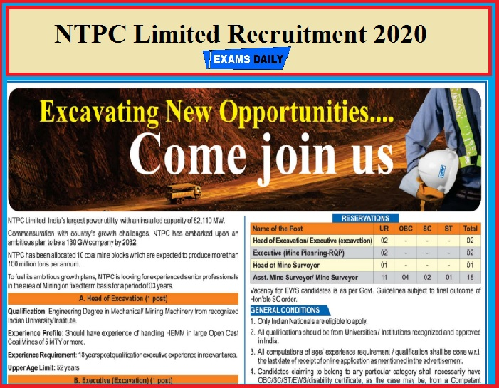 NTPC Limited Recruitment 2020