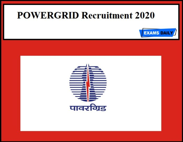 POWERGRID Recruitment 2020