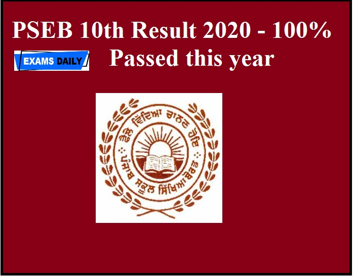 PSEB 10th Result 2020 – 100% Passed this year
