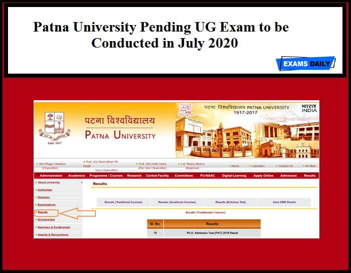 Patna University Pending UG Exam to be Conducted in July 2020
