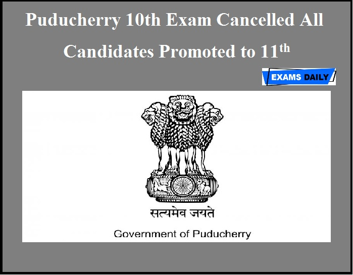 Puducherry 10th Exam Cancelled All Candidates Promoted to 11th