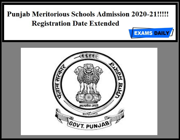 Punjab Meritorious Schools Admission 2020-21!!!!! Registration Date Extended