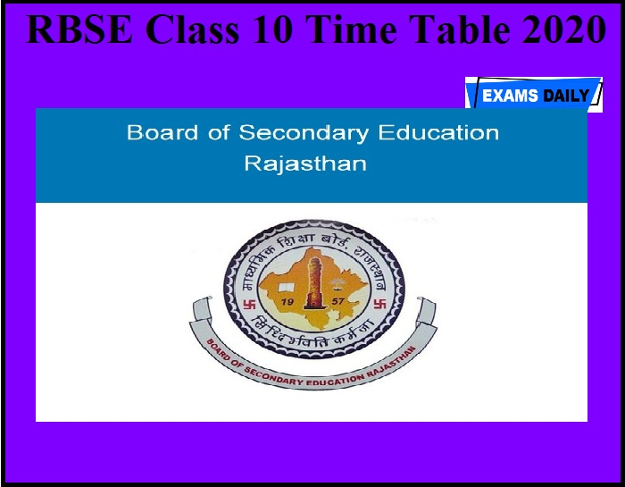 RBSE Class 10 Time Table 2020 OUT