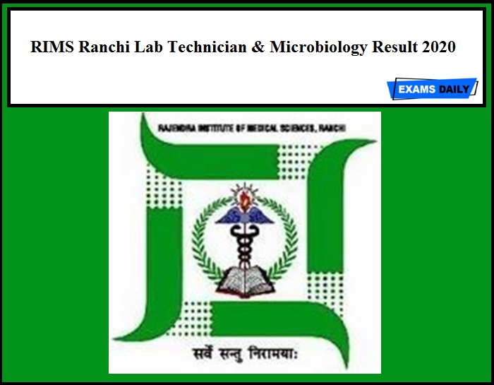 RIMS Ranchi Lab Technician & Microbiology Result 2020
