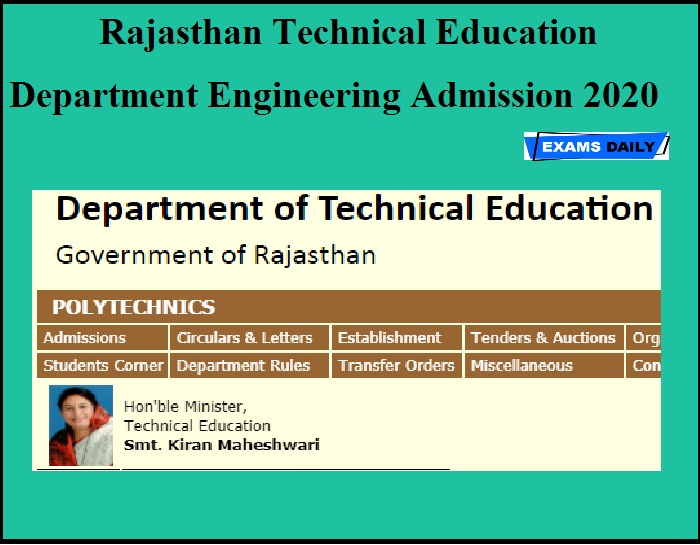 Rajasthan Technical Education Department Engineering Admission 2020