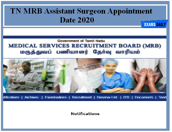 TN MRB Assistant Surgeon Appointment Date 2020