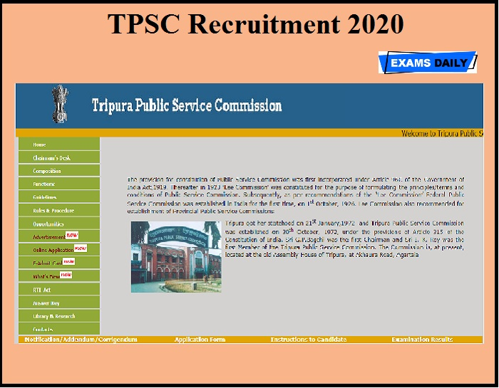 TPSC Recruitment 2020 OUT