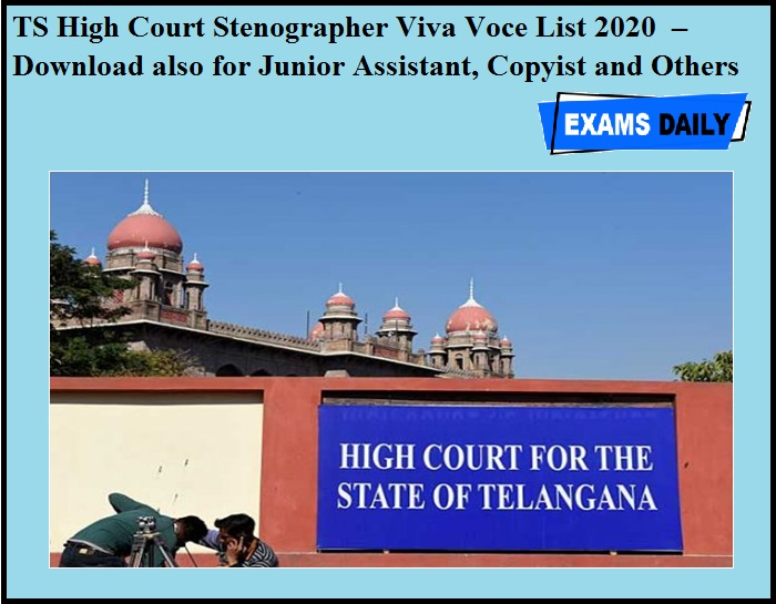 TS High Court Stenographer Viva Voce List 2020 Released – Download also for Junior Assistant, Copyist and Others