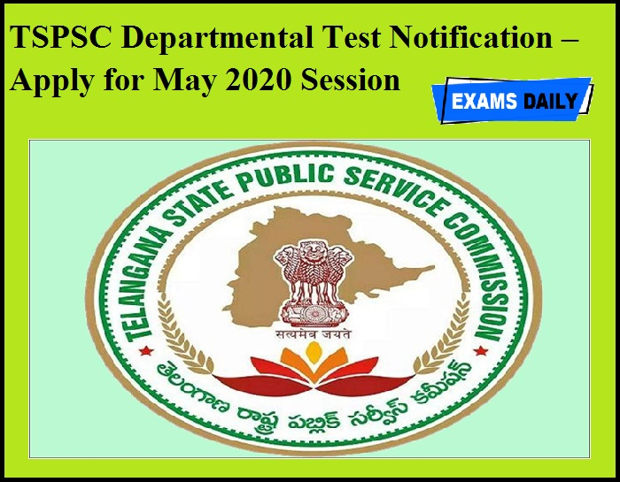 TSPSC Departmental Test Notification – Apply for May 2020 Session