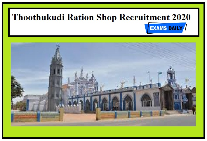 Thoothukudi Ration Shop Recruitment 2020 Out