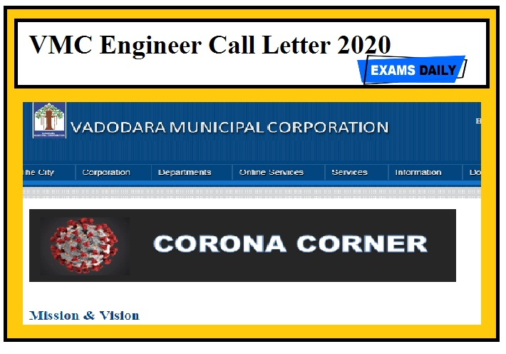 VMC Engineer Call Letter 2020