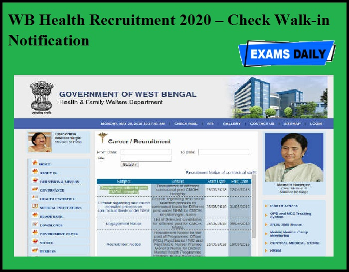 WB Health Recruitment 2020 OUT – Check Walk-in Notification