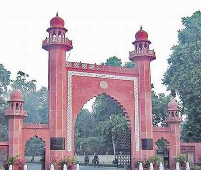 Aligrah Muslim University decided to Pay teachers for Conducting Online Examination.