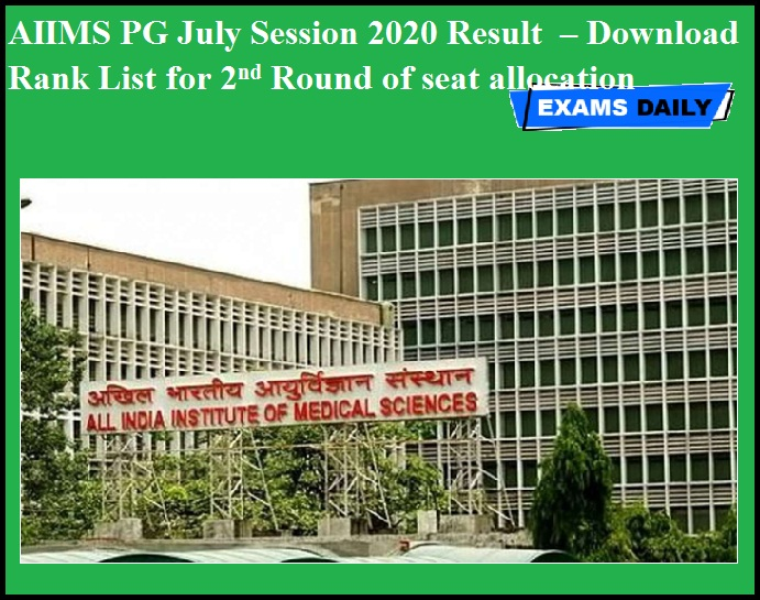 AIIMS PG July Session 2020 Result OUT – Download Rank List for 2nd Round of seat allocation
