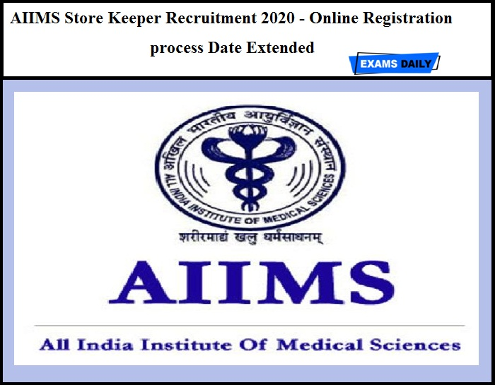 AIIMS Store Keeper Recruitment 2020 - Online Registration process Date Extended