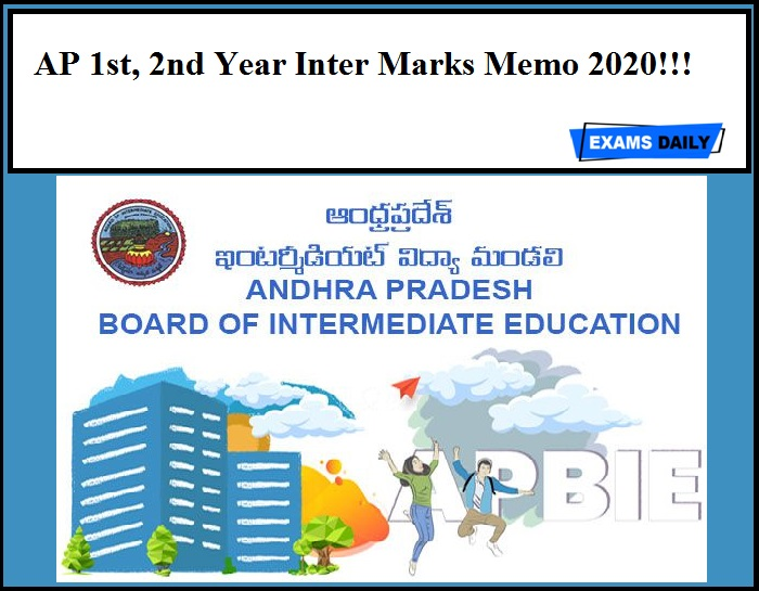 AP 1st, 2nd Year Inter Marks Memo 2020!!!