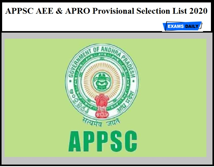 APPSC AEE & APRO Provisional Selection List 2020 Released – Download Here