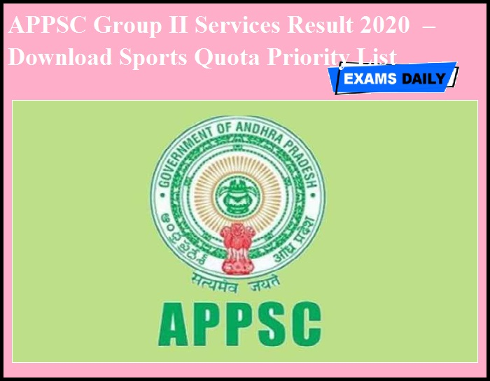 APPSC Group II Services Result 2020 OUT – Download Sports Quota Priority List