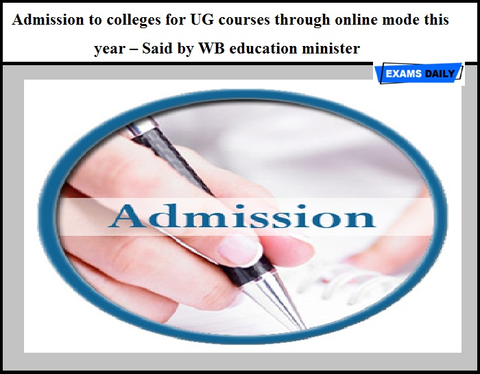Admission to colleges for UG courses through online mode this year – Said by WB education minister