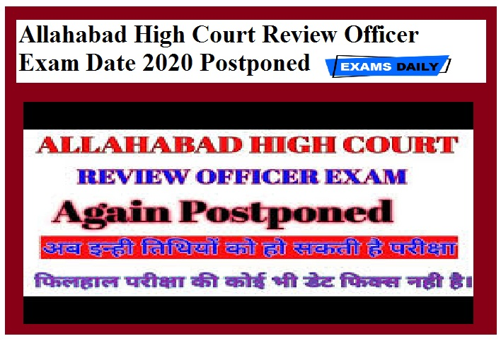 Allahabad High Court Review Officer Exam Date 2020 Postponed