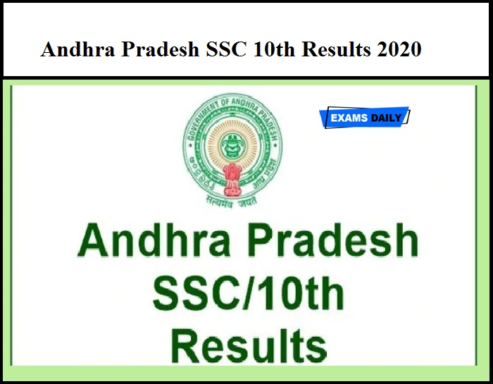 Andhra Pradesh SSC 10th Results 2020 - Check AP Class 10 Result Details Here