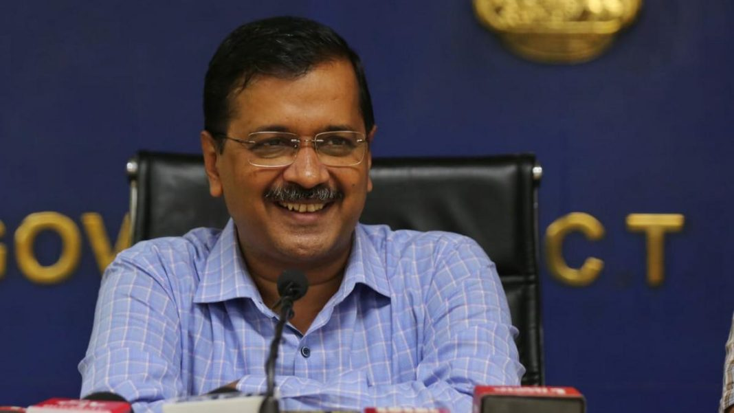 Chief Minister Arvind Kejriwal Applauds Government Schools' Performance in CBSE 12th Exam