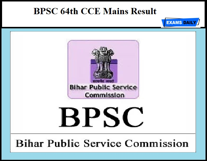 BPSC 64th CCE Mains Result 2020 Out- Download Selection List Here