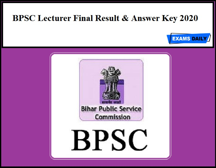 BPSC Lecturer Final Result & Answer Key 2020
