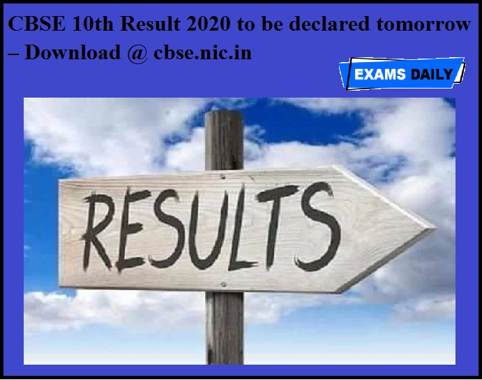 CBSE 10th Result 2020 to be declared tomorrow – Download @ cbse.nic.in