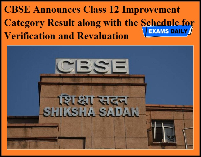 CBSE Announces Class 12 Improvement Category Result along with the Schedule for Verification and Revaluation