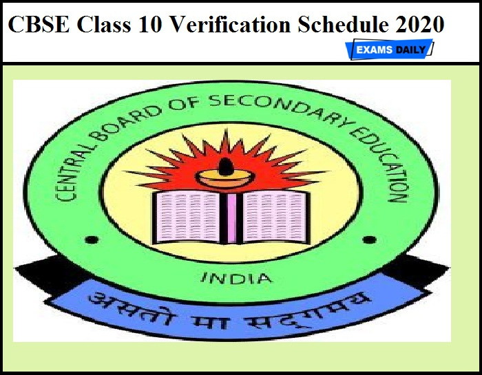 CBSE Class 10 Verification Schedule 2020 Released – Download Important Dates Here