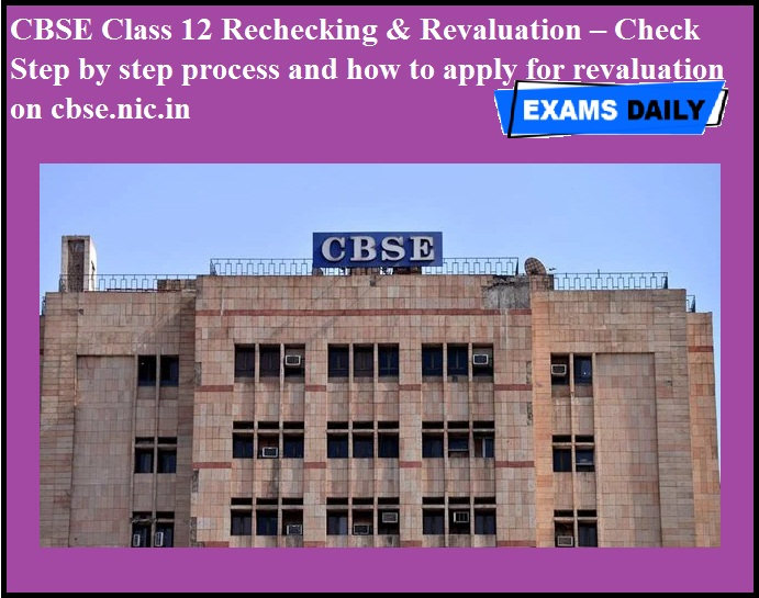 CBSE Class 12 Rechecking & Revaluation – Check Step by step process and how to apply for revaluation on cbse.nic.in