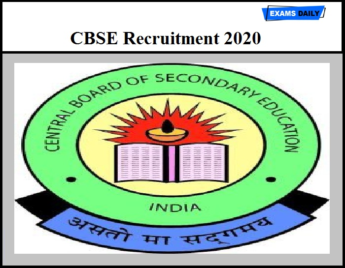 CBSE Recruitment 2020 OUT - Accounts Officer & Other Vacancies